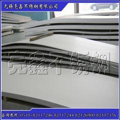 特殊钢材904L 热轧板 无锡现货