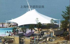 膜结构景观棚张拉膜户外遮阳篷