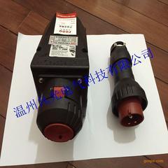 BCZ8060防爆防腐插接装置 防爆防腐插销厂家