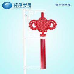 供应路灯杆亮化led中国结