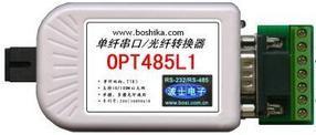 RS232转光RS485转光RS422转光纤转换器串口转光纤