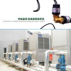 经济款压力开关 水空气液体冷媒等压力控制及设备保护