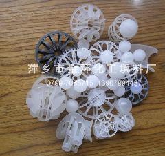 水膜除尘器湍球