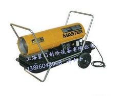Master工业暖风机B100