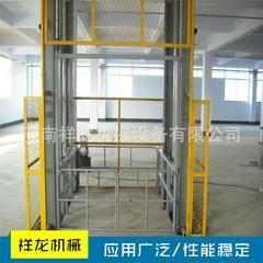 厂家直销导轨式液压升降货梯