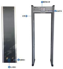 浩达手机安检门V5.0专利 手机探测门 自主研发安全 手机安检仪