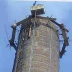 拆除水泥砼烟囱