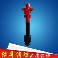 迅速灭火消防设备 快开调压防冻防撞室外消火栓