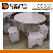 米色花岗岩圆桌椅GCF4010