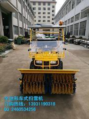 扫雪设备一站配齐—驾驶式小型扫雪车+全地形车式扫雪机价格