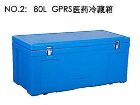 GPRS药品冷藏箱