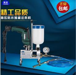 深迈 高压补漏灌浆机灌注机/防水堵漏 SM-800高压灌浆机补缝机