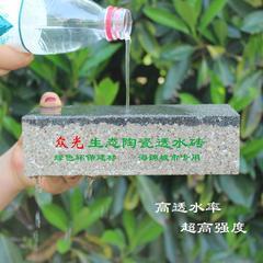 四川自贡生态陶瓷透水砖,绿色环保陶瓷透水砖