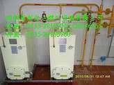 中邦LPG化气炉,中邦LPG汽化炉、LPG电热式化气炉、气化炉