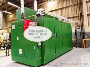 锂电池静置库自动灭火装置――上海蜀盾智能科技有限公司