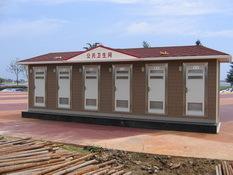 移动生态环保厕所