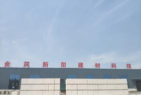 山东加气块厂家直销,蒸压加气混凝土砌块,砂加气高精砌块