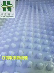 忻州20高1000克车库底板排水板-欢迎