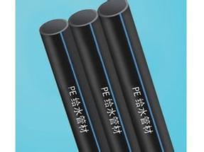 给水用聚乙烯赤峰PE管材