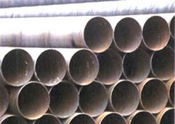供应无缝管 小口径管 大口径管 厚壁/薄壁管