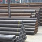 合金钢管、不锈钢管、碳钢管