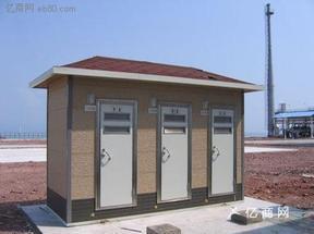 润隆节水型移动厕所