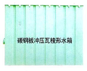 生活水箱北京生活水箱