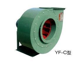 YF-C型高效低噪声排油烟离心通风机