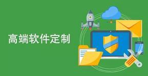 中国做软件开发最好的公司有那些