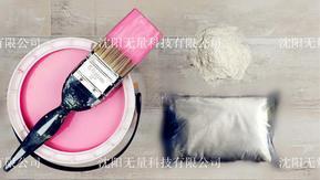 涂料耐磨助剂 ptfe微粉