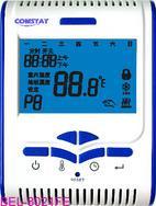 COMSTAT康适牌室内电热地采暖温控器