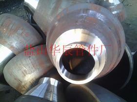 异径管 造型弯管