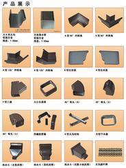 金属落水檐沟系统