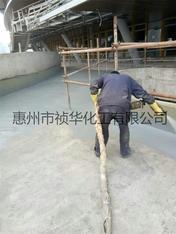 屋顶喷涂聚脲防水涂料