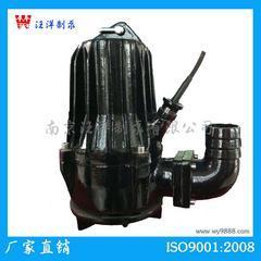 WQ型潜水排污泵AS.AV型潜水排污泵环保设备