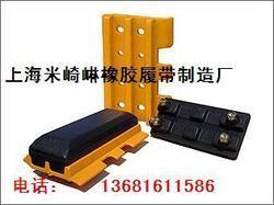 挖机橡胶履带板挖土机橡胶履带板勾机橡胶履带板