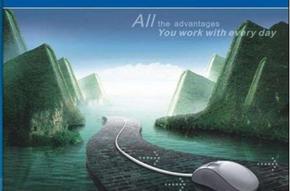 青山公路工程造价软件