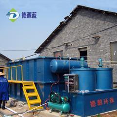 大棚薄膜破碎清洗污水处理设备
