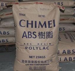 ABS树脂阻燃级PA-765B台湾奇美