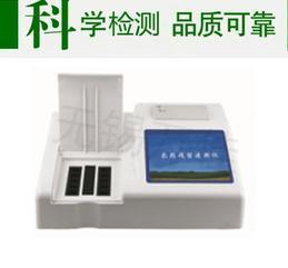 NC-10农药残留检测仪农残仪水果农残检测仪速测仪