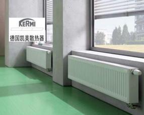 德国凯美钢板散热器 武昌家庭供暖