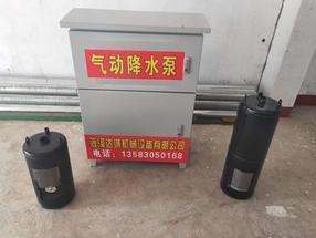 自动化气动降水-基坑无电化降水-菏泽达诚气动降水泵