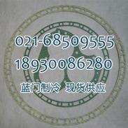 莱富康SRC-S-503/553/603维修包/密封垫