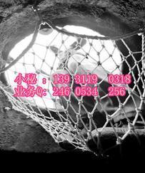 市政雨污水井防护网—城市文明标杆(窨井防坠网厂家报价)