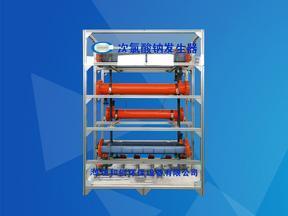 自来水厂消毒设备次氯酸钠发生器