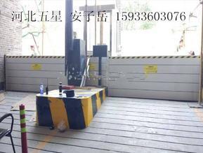广东哪里有生产挡水板厂家?地下设施挡水板-车库、地铁挡水板