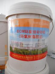 供应山西鄂尔多斯裂缝修补处理剂环氧胶泥界面处理剂