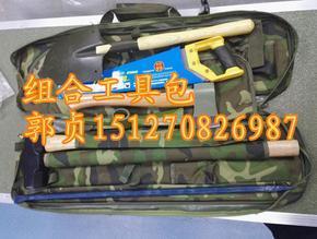 应急组合工具包【军工质量――轻便齐全】19件套工具包