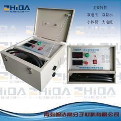供应温州、宁波、杭州克拉管焊机,克拉管焊接专用
