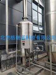 GZT型硫化罐蒸汽处理装置